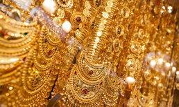 กว่าจะลง! ราคาทองวันนี้ ลดลง 100 บาท ทองรูปพรรณขายออกบาทละ 20,350 บาท