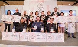 """""""ลิน"""" กลุ่มน้ำตาลเค้กและเบเกอรี่จัดประกวดเค้กแห่งปี Lin Thailand Sweet Creation 2019"""