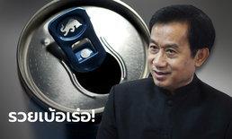 """กระทิงแดง กับตำราความรวยตระกูล """"อยู่วิทยา"""" ที่ขึ้นแท่นรวยมหึมามหาเศรษฐีเบอร์ต้นของไทย"""