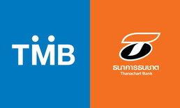 ทีเอ็มบีและธนชาต ชูประกันภัยผ่านบัตรเครดิต ชำระ 0% นาน 10 เดือน