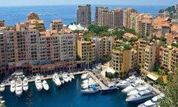 เปิด 10 อันดับเมืองที่มีอสังหาริมทรัพย์แพงที่สุดในโลก