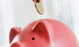 ออมเงินเพียงวันละ 20 บาท ก็มีเงินแสนได้
