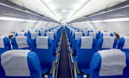 เปิด 10 เทคนิค อัพเกรดที่นั่งเครื่องบินจากชั้นประหยัดเป็นชั้นธุรกิจ