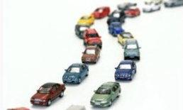 แห่ทิ้งใบจองรถยนต์คันแรก ′สรรพสามิต′ไม่ห่วงยังปกติ เชื่อมีไม่ถึง 2 แสนคัน