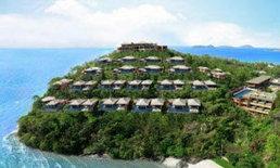 กลุ่มบริษัทชาญอิสสระ จับมือ กลุ่มไทยพาณิชย์ จัดตั้งกองทุนรวมอสังหาฯโรงแรมศรีพันวา
