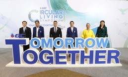 "GC สานพลังหลายองค์กร จัดงาน ""GC Circular Living Symposium 2020"" เพื่อสิ่งแวดล้อม"