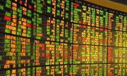 บล.ฟิลลิปคาดตลาดหุ้นไทยวันนี้ฟื้นตัว