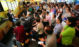 ผู้ลงทุนมือโปรร่วมแชร์ประสบการณ์ลงทุนกับกิจกรรม Share my Share ในงาน SET in the City 2013