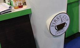 First Cup Coffee แฟรนไชส์กาแฟจาก D'Oro