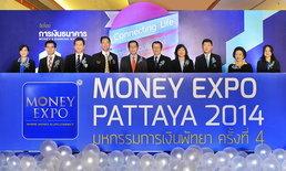 32 แบงก์/ประกัน/บล./บลจ.ประชันโปรโมชั่น MONEY EXPO PATTAYA 2014 กู้บ้าน-เอสเอ็มอี ดอกเบี้ย 0% เงินฝา