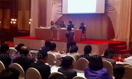 TDRIเผยต่างชาติมองทุจริตไทยรุนแรงขึ้น