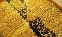 ราคาทองรูปพรรณขายออกบาทละ20,600บ.