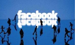 """ใช้ """"เฟซบุ๊ก"""" สร้างโอกาสธุรกิจ บทเรียนของคนตัวเล็กในโลกใบใหญ่"""