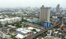 เวิลด์แบงก์เผยไทยติดอันดับ18 เอื้อทำธุรกิจ จาก 189 ประเทศทั่วโลก