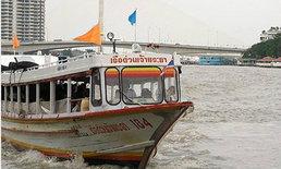 สองแถวเรือด่วนชง คค.ขึ้นค่าโดยสารโอดดีเซลปรับราคา