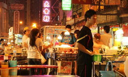 10 ร้านเด็ดข้างทางขั้นเทพ! ที่ต้องไปชิมสักครั้งในชีวิต