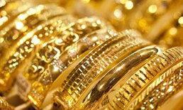ทองเปิดตลาดร่วง100บ. รูปพรรณขาย18,900บาท