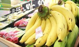 """เอสเอ็มอี """"กล้วยหอม"""" ส่งตรงโลตัส โกยรายได้เฉลี่ยเดือนละ 5 ล้านบาท"""
