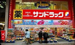"""ผุด """"ดิวตี้ฟรี"""" 2 หมื่นแห่ง ธุรกิจ """"ญี่ปุ่น"""" ขานรับขาช็อปต่างชาติ"""