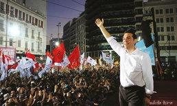 """ย้อนรอย วิกฤตการณ์มหากาพย์ """"ปัญหาหนี้กรีซ"""" สะเทือนเศรษฐกิจโลก"""