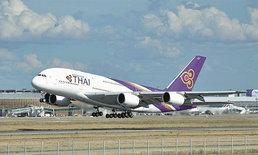 อาการหนัก ′บินไทย′แจงไตรมาส 2 เจ๊งอีก 1.2 หมื่นล้าน