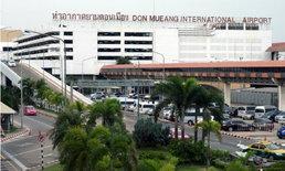 คว้าเบอร์ 1 โลกสนามบินโลว์คอสต์แซงมาเลย์ ดอนเมืองผู้โดยสารทะลัก 22.5 ล้านคน