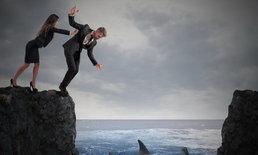 คน 10 ประเภทที่อาจทำลายธุรกิจคุณ!