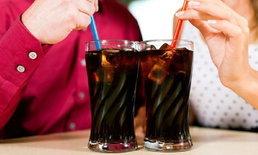 'ก.คลัง' เล็งขึ้นภาษี เครื่องดื่มผสมน้ำตาล ตั้งเป้าจัดเก็บรายได้รวม 8 แสนล้านต่อปี