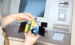 กดเงินสดจากบัตรเครดิต กับ บัตรกดเงินสด อันไหนคุ้มกว่ากัน?