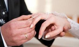 การแต่งงานส่งผลประโยชน์ต่อการเงินอย่างไรบ้าง มาดูกัน!