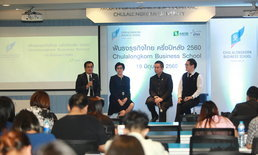 ฟันธงธุรกิจไทยครึ่งหลังปี 60 เติบโตดีกว่าปีก่อน !