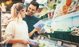 8 วิธีคูล ๆ ลดค่าใช้จ่ายในการซื้อของในซุปเปอร์ฯ