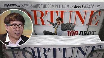 """""""ทายาทซีพี"""" ทุ่ม 5,000 ล้าน ซื้อกิจการนิตยสารธุรกิจระดับโลก"""