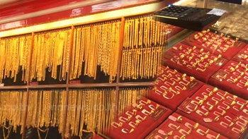 ราคาทองสัปดาห์หน้ามีสิทธิลดฮวบ เหตุสงครามการค้าสหรัฐฯ-จีนมีทิศทางบวก แนะซื้อทองตุน!
