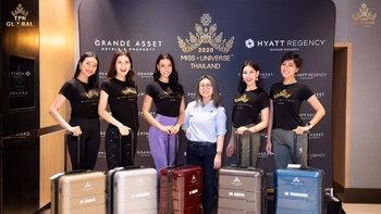 CBA ผลิกวิกฤตเป็นโอกาส ดันแบรนด์สู่ วงการ MISS UNIVERSE THAILAND 2020 หวังเพิ่มยอดขาย
