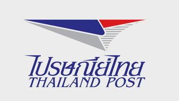 ไปรษณีย์ไทย ปรับเวลาเปิด-ปิด ทั่วประเทศ เริ่ม 19 เม.ย. นี้ มีที่ไหนบ้างเช็กเลย
