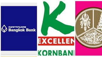 10อันดับธนาคารที่คนไทยใช้บริการมากที่สุด