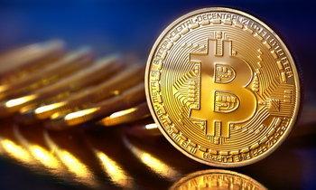 นักลงทุนกังวลฟองสบู่หลังเปิดซื้อขาย 'Bitcoin Futures'