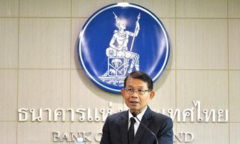 ธปท.เล็งปรับประมาณการเศรษฐกิจไทยใหม่