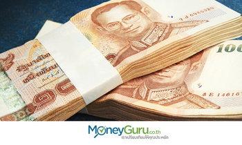 ความจริงเรื่องเงิน ที่หลายคนยังเข้าใจผิด!