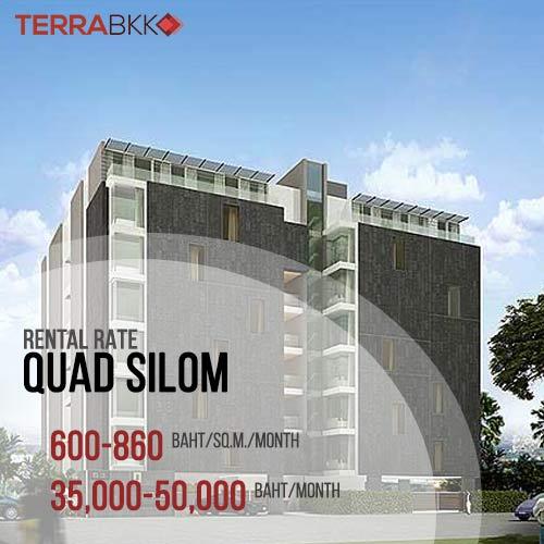 quad-silom