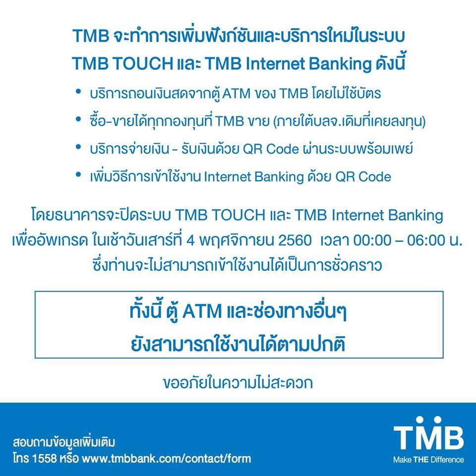 tmb_2