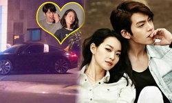 สื่อเกาหลีเผย 2 ซุปตาร์ ชินมินอา-คิมอูบิน ออกเดทกันแล้ว!