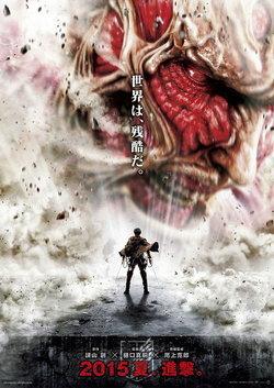 Attack on Titan Part: 1