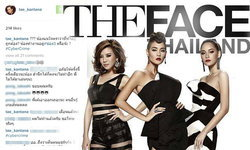 เต้ กันตนา จัดหนัก! โพสต์ประจานตัวการสปอยความลับ The Face Thailand