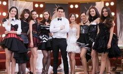 The Cupids บริษัทรักอุตลุด  ละครช่อง 3