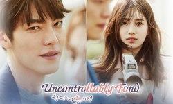 Uncontrollably Fond หยุดหัวใจไว้ลุ้นรัก เรื่องย่อ ซีรีย์เกาหลี