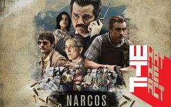 ฝ่าปฏิบัติการทลายวงจรยาเสพย์ติดใน Narcos (2015-) หมายหัวล่าราชันย์ยานรก