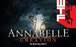 Annabelle Creation ครบถ้วนกระบวนความหนังผี