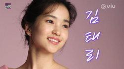 คิมแทรี นักแสดงดาวรุ่งที่ค่าตัวแพงที่สุด ในวงการบันเทิงเกาหลี